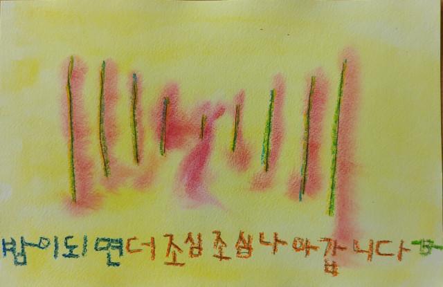 수정됨_작은배 (14).jpg