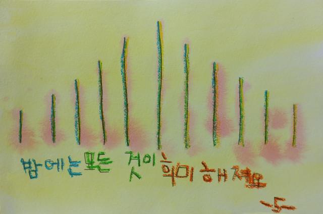 수정됨_작은배 (6).jpg