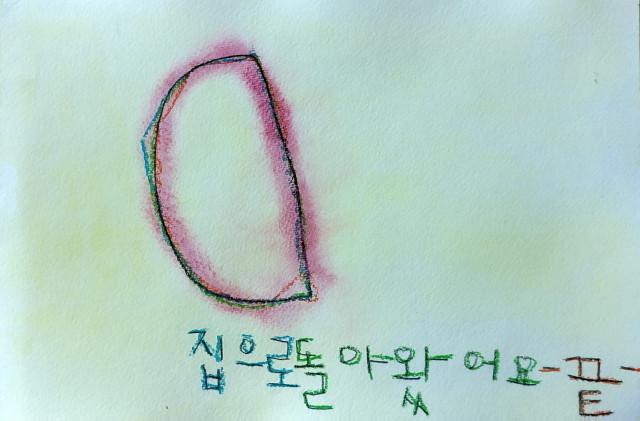 수정됨_작은배 (20).jpg