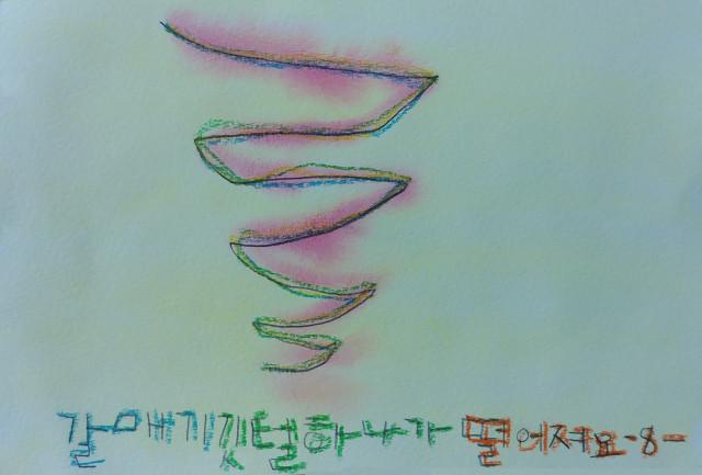 수정됨_작은배 (9).jpg