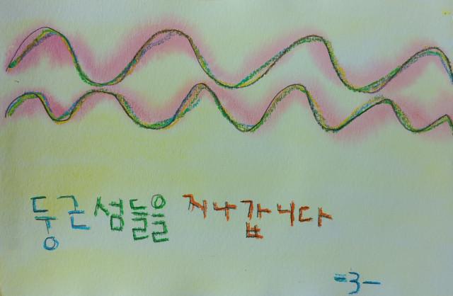수정됨_작은배 (4).jpg
