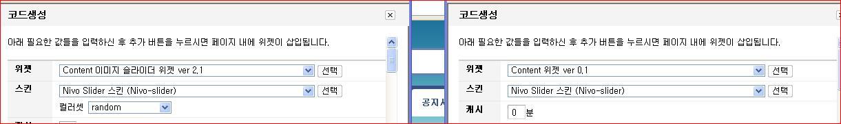 20120503_044051 Content 이미지 슬라이터 위젯.jpg