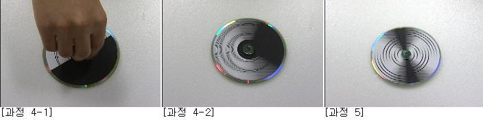 20110208_23.jpg